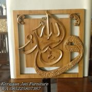 Kaligrafi Alhamdulillah Kayu Jati Minimalis